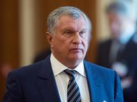 Опубликованы фрагменты допроса Сечина по делу Улюкаева