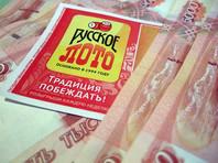 Жительнице воронежского села, сорвавшей джекпот в полмиллиарда рублей, стали поступать угрозы