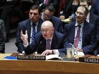 Представитель РФ в ООН призвал США и Южную Корею не испытывать терпение КНДР и отменить учения