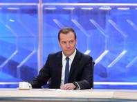 Премьер Медведев повторил слова президента Путина о необходимости изменений в системе госзакупок в сфере культуры