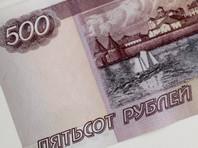 Пассажирку, устроившую дебош на самолете рейса Москва - Сочи, оштрафовали на 500 рублей