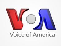 """Минюст предупредил """"Голос Америки"""" о возможном признании иностранным агентом"""