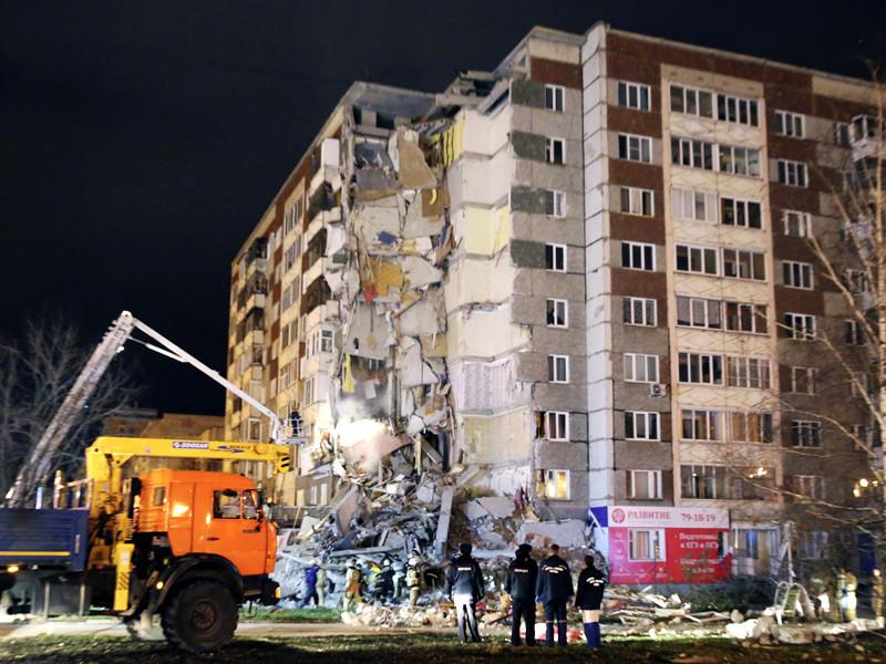Взрыв в девятиэтажном жилом доме на улице Удмуртской в Ижевске произошел 9 ноября около 16:40 по местному времени (15:40 по Москве). По основной версии, причиной ЧП стал взрыв бытового газа