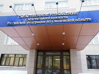 После вмешательства Бастрыкина по факту смерти мужчины в смоленской больнице завели два уголовных дела