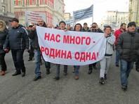 Россияне считают День народного единства обычным выходным, но празднуют с неистовым креативом