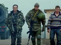 """Общество Мединского наградило фильм """"Крым"""" за историчность"""