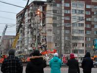 В Удмуртии   объявлен траур 11-12 ноября по погибшим при обрушении дома в Ижевске