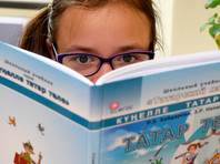 В Татарстане решили сделать необязательным преподавание татарского языка в школах