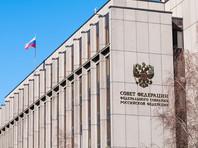 """В Совфеде пригрозили """"зеркально ответить"""" США на притеснение российских СМИ"""