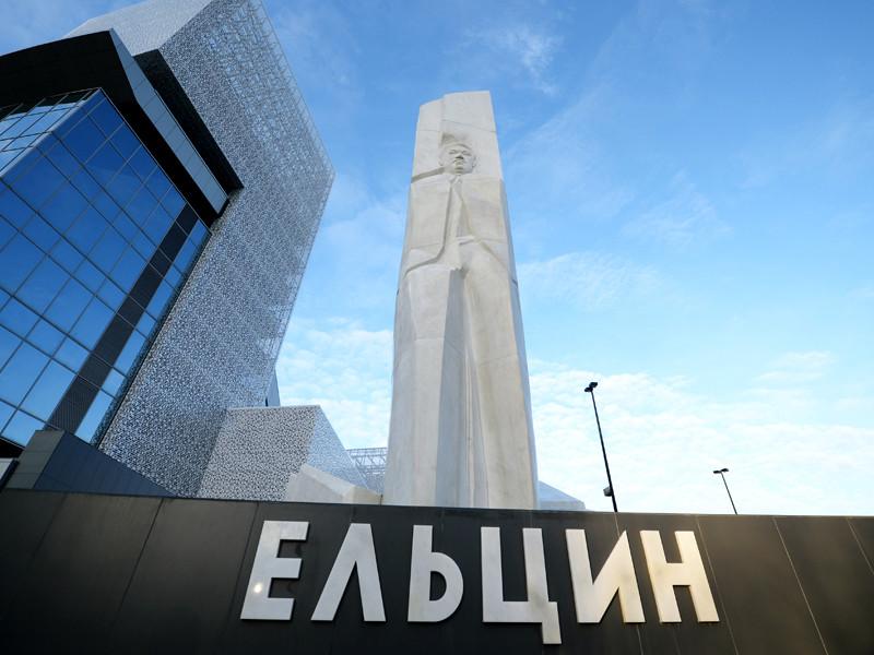 Монумент первому президенту России Борису Ельцину в Екатеринбурге