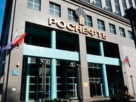 """В """"Роснефти"""" объяснили повторную неявку Сечина в суд по делу Улюкаева его занятостью"""