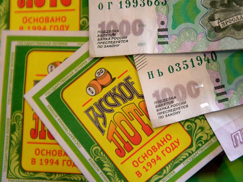 Найдена обладательница самого большого лотерейного выигрыша в России - 63-летняя пенсионерка