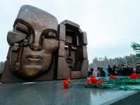 """На Урале на месте расстрела 20 тысяч человек открылась композиция Эрнста Неизвестного """"Маски скорби"""""""