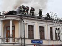 По предварительным данным, полученным ТАСС, в результате ЧП никто не пострадал. Из здания музея эвакуировали персонал и посетителей, сообщили агентству в экстренных службах
