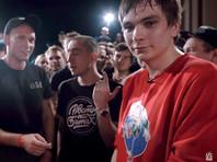 "В Петербурге семеро неизвестных избили  Гнойного ""за творчество"""