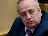 Клинцевич: России нужна военная база на Кубе