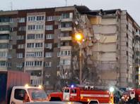 В Ижевске из-за взрыва газа частично обрушился девятиэтажный жилой дом (ФОТО, ВИДЕО)