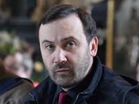 """Экс-депутат Пономарев: Навальный получил материалы для фильма """"Он вам не Димон"""" из ФСБ"""