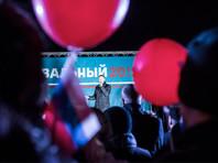 Суд в Москве отказался рассматривать иск Навального к Путину