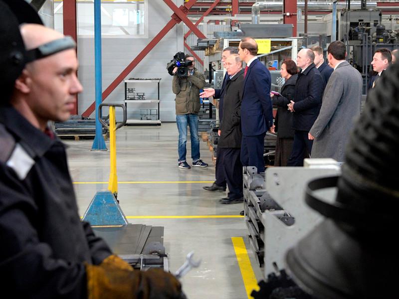 Владимир Путин на ЧКЗ, 9 ноября 2017 года