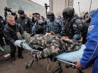 """Организаторы: на """"Русском марше"""" в Москве задержали 70 человек. Одну участницу после стычки с полицией увезла """"скорая"""""""