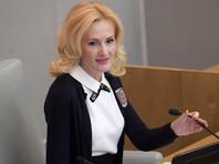 """Яровая назвала европейский стандарт сексуального образования """"развращением"""" ребенка"""