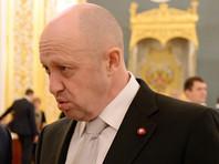 """ФАС не стала штрафовать компании """"повара Путина"""" за картельный сговор, вскрытый ФБК"""