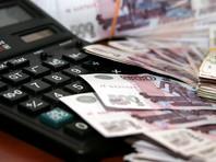Кабмин предлагает увеличить резерв до 1 млрд рублей