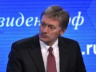 """В Кремле не удивлены ростом протестных настроений в России - в предвыборный период """"это естественная активизация"""""""