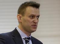 Навальный отсудил у Life 50 тысяч рублей за видео из Франции, снятое его же супругой