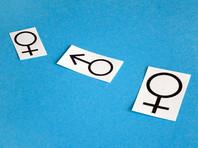 Приказ Минздрава об упрощении процедуры смены пола не понравился Минюсту - документ отправили на доработку