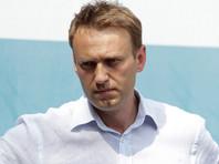 Конституционный суд окончательно запретил Навальному участвовать в выборах президента