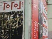"""Сбежавшая из РФ продюсер """"Гоголь-центра"""" обвинила экс-бухгалтера """"Седьмой студии"""" в создании """"черной кассы"""""""