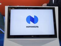 """Генеральным спонсором выставки стал """"Норникель"""""""