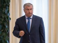 """На первом допросе, по данным журналистов, Сечин не рассказал, при каких условиях Улюкаев вымогал у него взятку, ограничившись сообщением, что это было """"в октябре - ноябре 2016 года"""""""