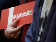 Пермские полицейские пришли за волонтером штаба Навального прямо в колледж во время занятий