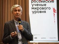 Знаменитый физик через ЕСПЧ добивается от России выплаты компенсации из-за неиспользованного отпуска