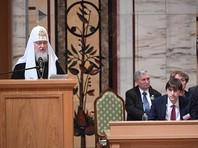 На Всемирном русском народном соборе раскрыли высшую миссию власти и назвали пять базовых ценностей России - сокращенно ВСССР