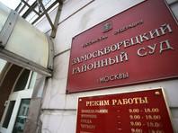 """Повестку Сечину о вызове свидетелем в суд по делу Улюкаева отправили """"Почтой России"""""""