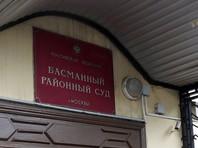 Решение о заочном аресте миллионера принял Басманный суд Москвы