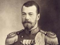 Историки в очередной раз опровергли слухи об отсечении головы Николая II. РПЦ воздерживается: позицию сформируют после Архиерейского собора
