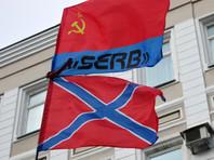 """Прокремлевская группа SERB координировалась из центра """"Э"""" МВД"""
