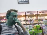 """Оппозиционер Алексей Навальный отправил жалобу в прокуратуру с требованием проверить сотрудников центра """"Э"""" МВД РФ на причастность к нападению на него 27 апреля, когда неизвестные облили его зеленкой"""