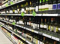 Минздрав предлагает не продавать алкоголь пьяным