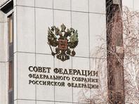 Совфед: Запад использует российскую молодежь для подготовки госпереворота
