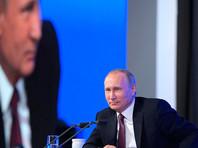 РБК: в Кремле определились с датой большой пресс-конференции Путина