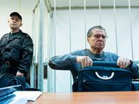 Опубликованы записи скрытого наблюдения и прослушки переговоров Улюкаева и Сечина