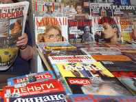 """Управделами президента заплатит 15млн рублей за подписку на прессу, в том числе - Hello! и """"Караван историй"""""""