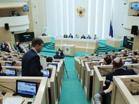 Избрать Турчака заместителем председателя палаты предложила спикер СФ Валентина Матвиенко на пленарном заседании верхней палаты 8 ноября. Сенаторы поддержали это решение