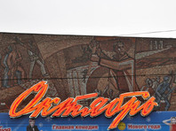 """На """"Артдокфесте"""" пытались сорвать показ фильма """"против русских"""" про Донбасс"""